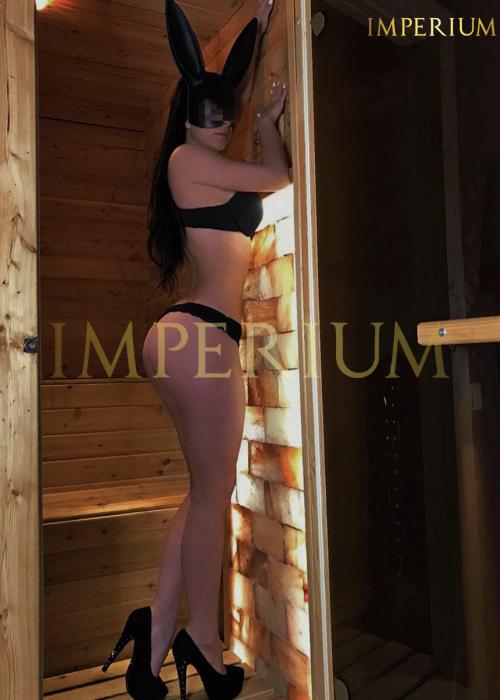 Карина мастер эротического массажа Империум
