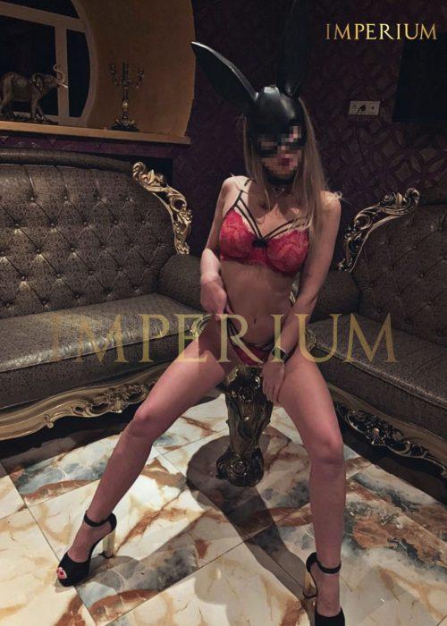 Белла мастер эротического массажа Империум
